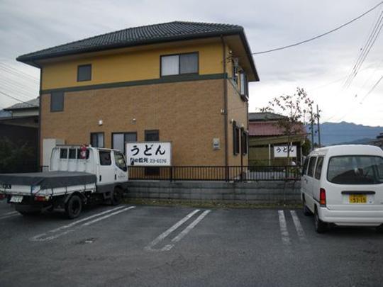 吉田饂飩店舗