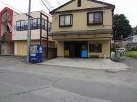 永田貸店舗